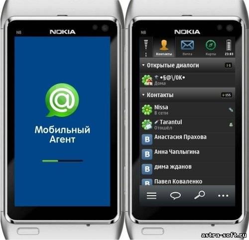 Приложения для symbian скачать